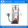 2.4米气动挡车梯图片 2.4米气动挡车梯今日价格