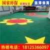 贵州都匀EPDM塑胶跑道施工|幼儿园EPDM塑胶跑道图案设计