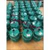 FQW25-50/W矿用风动潜水泵 风动潜水泵
