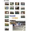 河南金刚砂耐磨地坪材料生产厂家郑州