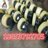 L50滚轮罐耳的大滚轮生产厂家济宁东达机电