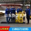 山东鲁探百米钻机HZ-130Y液压勘探钻机