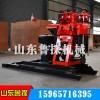 省时省力就用HZ-130YY液压岩心钻机可移机效率更高