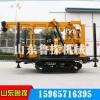 供应XYD-200履带式液压岩芯取样钻省时省力