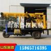 三轮车载式液压取样XYC-200A液压岩芯取样钻机