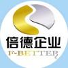 快到2019年了,注册广州内资公司有优惠!