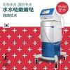 韩国进口Reskin无针水光仪无创水光针皮肤管理美容仪器