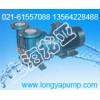 2BV-5110-0KC隔爆真空泵