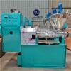 新型螺旋榨油机 现代化油坊设备 配套榨油机辅机全套设备