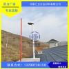 汇龙森林雷电监测预警系统厂家 雷电监测定位系统装置价格