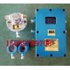 红外对射自动洒水除尘装置ZP127红外洒水降尘