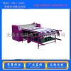 上进加压式热转印机 高速多功能印花机