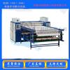 宽幅印花机热转印机 高速多功能印花机