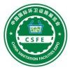 2021北京环卫设施博览会让梦想在这里腾飞